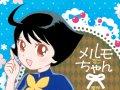 コミックリュウWeb 無料漫画・無料本 サムネイル